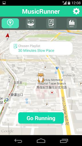 樂跑者 - 台灣製造 GPS 跑步 音樂 步調 跑步軟體