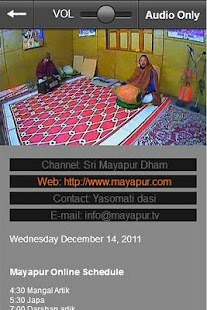 Mayapur TV - screenshot thumbnail