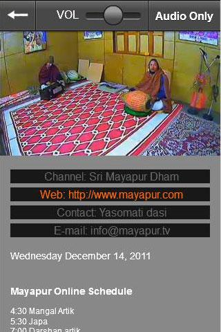 Mayapur TV - screenshot