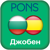 PONS Spanish<->Bulgarian Basic