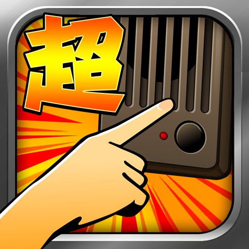 Super Knock And Run file APK for Gaming PC/PS3/PS4 Smart TV