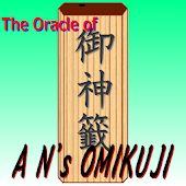 The Oracle of AN-OMIKUJI
