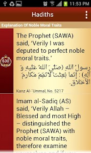 alHadith- screenshot thumbnail