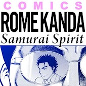 SamuraiSpirit 8th