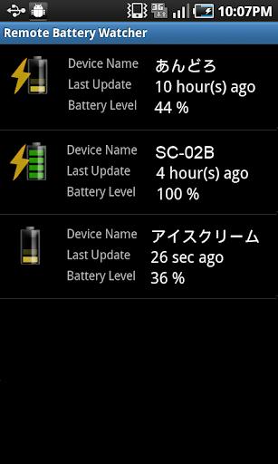Remote Battery Watcher 2.6 Windows u7528 1