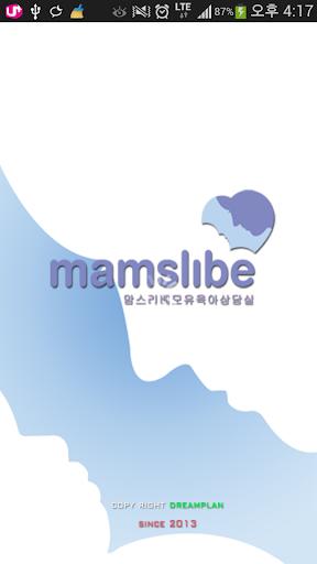 맘스리베모유육아상담실 광주 서구점