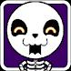 Makubona Mascot