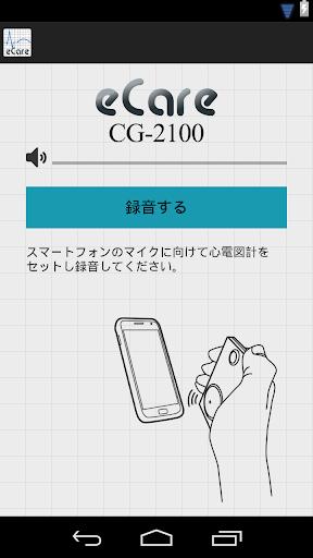 eCare 2100 1.2 Windows u7528 1