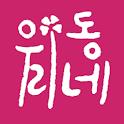 상태바 배터리 잔량 logo