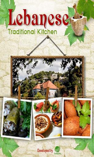 Lebanese Traditional Recipes