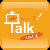 落書き Talk ON LINE -落書き&チャット掲示板-