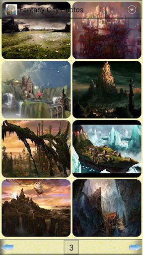夢幻城圖片