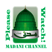 Madani Channel (Unofficial)