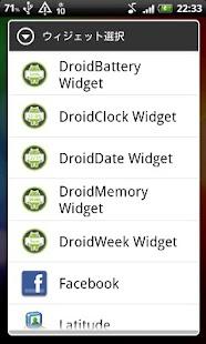 DroidDate Widget- screenshot thumbnail