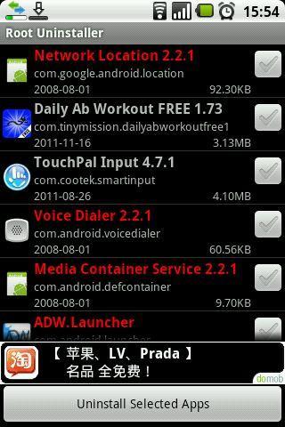Root Uninstaller 1.3.7 screenshots 4