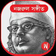 Nazrul Sangeet
