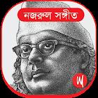 Nazrul Sangeet icon