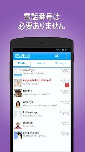 玩社交App|KeeChat メッセンジャー - 無料チャット免費|APP試玩