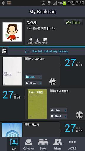 연세대학교 학술정보원 : Yonbook