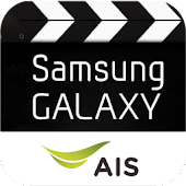 AIS GALAXY Movie Store