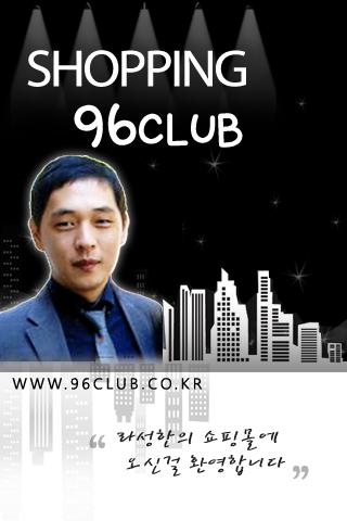 96club [MD.라성한]