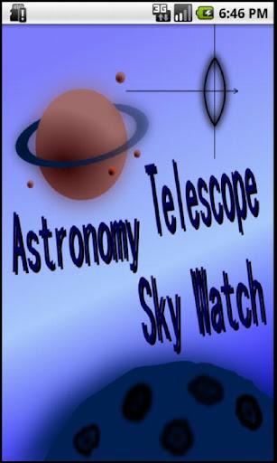 望遠鏡天文,天空手錶