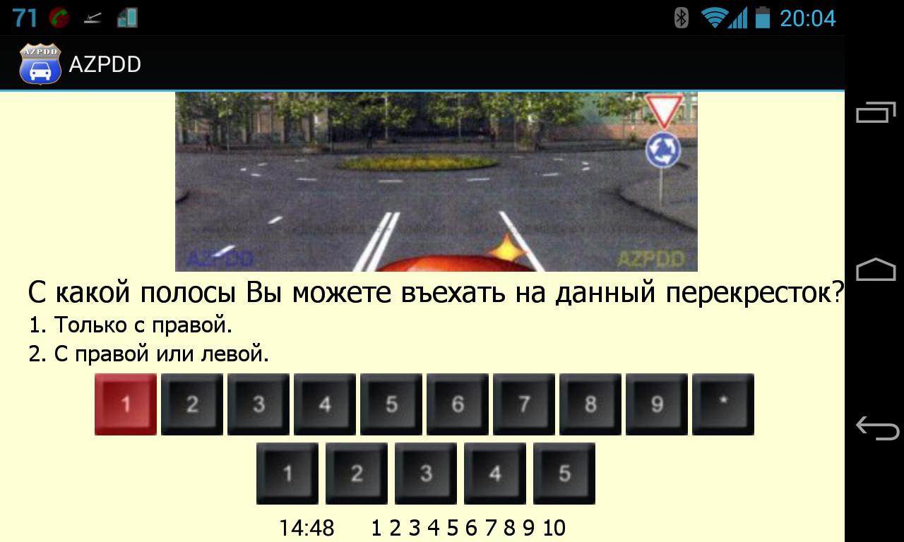 AZPDD Тесты ПДД Азербайджана - screenshot