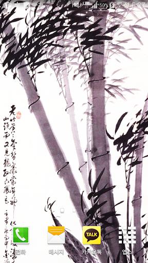 bambootree inkwash wallpaper