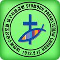 대구서문교회 logo