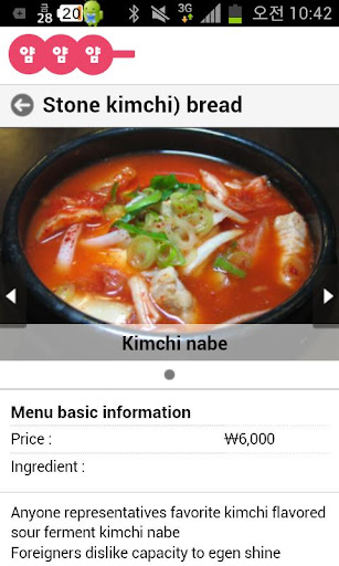 【免費商業App】FOOD TRAVER:Test ver-APP點子