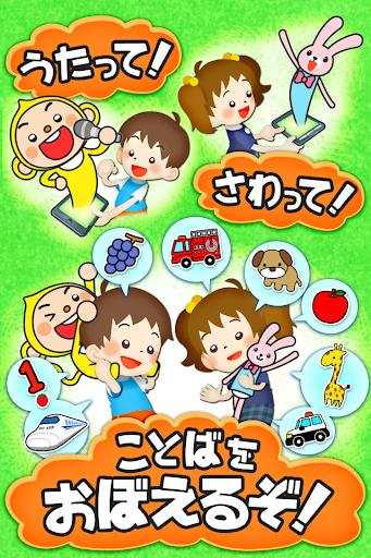 キッズ向け 親子で日本語 英語学習 しゃべって!これなぁに?