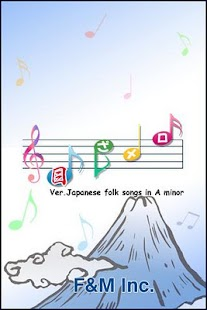 Japan Song Alarm!ver.folk song - screenshot thumbnail