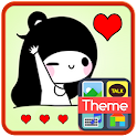 봉자 러블리 이모티콘(최신) icon