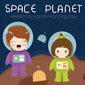 Kakaotalk Theme Space planet