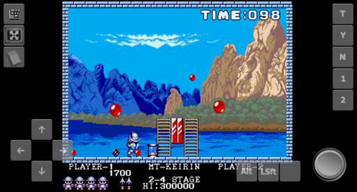 Hataroid (Atari ST Emulator)  screenshots EasyGameCheats.pro 5