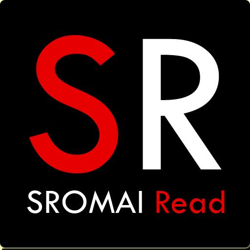 SROMAI Read
