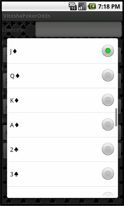 Vitosha Poker Odds- screenshot