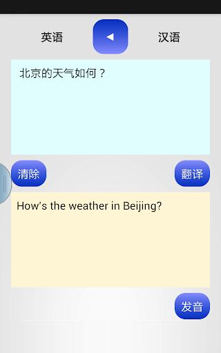 搜尋韓文字典app - 阿達玩APP - 電腦王阿達的3C胡言亂語