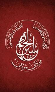 Fulkul Hussein