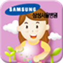 Samsung Pregnant Planner icon