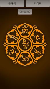 불교 음악