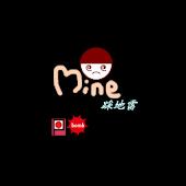 Mini Mine