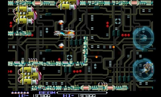 R-TYPE Screenshot 5