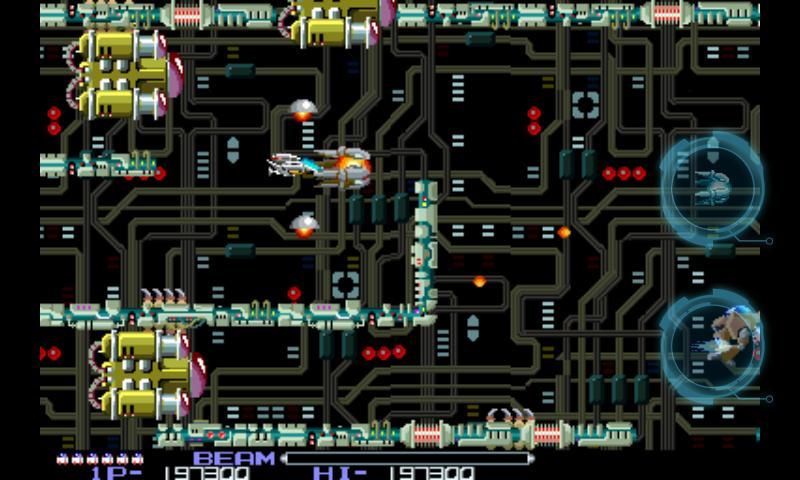 R-TYPE - screenshot