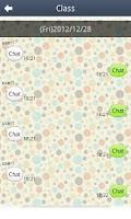 Screenshot of LINE Finder lite