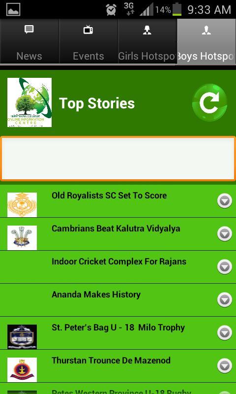 Isipathana Online ( ICOIC )-skjermdump