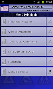 Quiz Patente 2014 Free - screenshot thumbnail