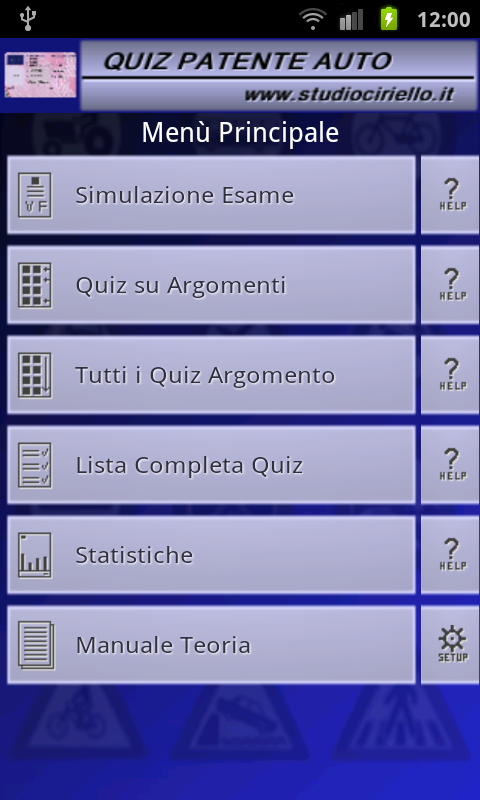 Quiz Patente 2014 Free - screenshot