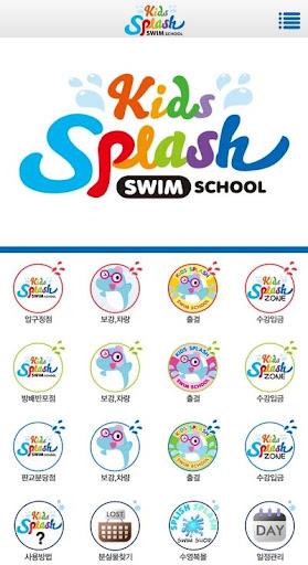 玩教育App|키즈스플래쉬免費|APP試玩