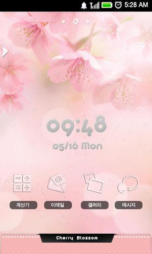 CUKI Theme pink sakura